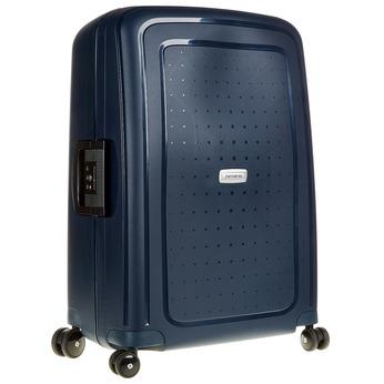 Kvalitný škrupinový kufor samsonite, modrá, 960-9322 - 13