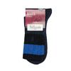Pánske outdoorové ponožky bellinda, čierna, 919-9408 - 13