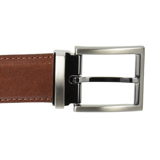 Darčekové balenie kožený opasok a peňaženka bata, hnedá, 954-4200 - 17