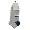 Členkové šedé ponožky s pruhmi bata, šedá, 919-2803 - 13