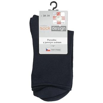Dámske vysoké ponožky čierne matex, modrá, 919-9311 - 13