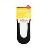 Ponožky do balerín čierne bellinda, čierna, 919-6726 - 13